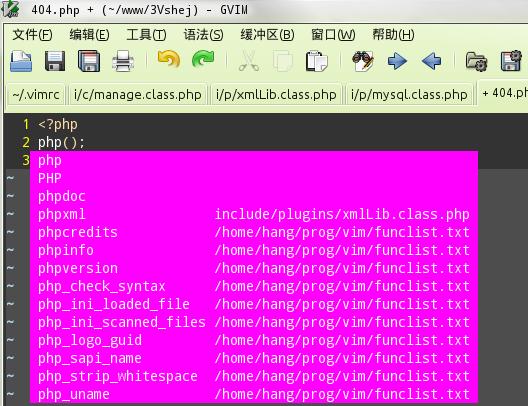GVIM PHP代码自动补全